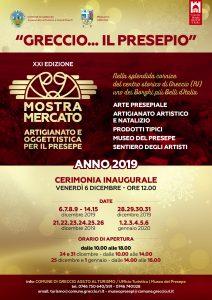 """Inaugurazione - Greccio...il Presepio"""" - XXI Mostra Mercato dell'Artigianato e dell'Oggettistica per il Presepio @ Greccio"""
