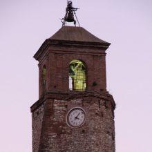 Sala della Torre Campanaria
